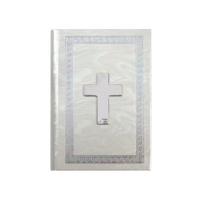 Catholic Book Cross