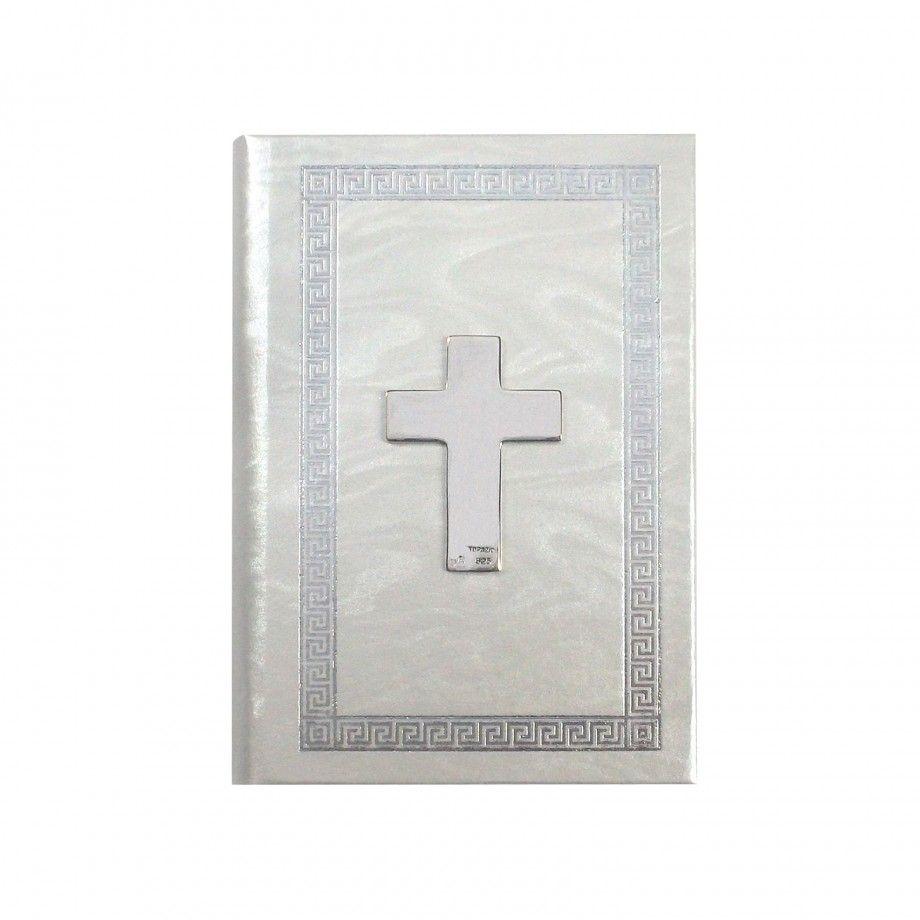 Missal Cruz